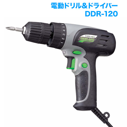 電動ドリル&ドライバー DDR-120 [あると便利な道具 ]