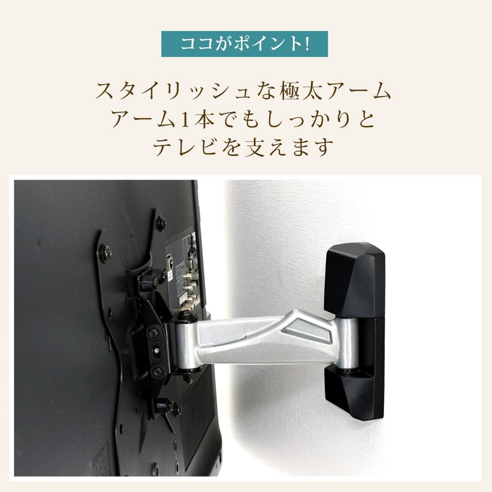 TVセッターアドバンスMR111 Sサイズのポイント