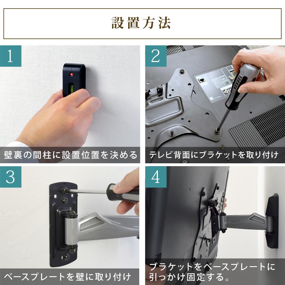 TVセッターアドバンスMR111 Sサイズ 設置方法