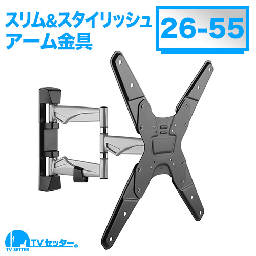 TVセッターアドバンスMR113 S/Mサイズ [壁掛け金具(ネジ止め式) | シリーズ別 | TVセッター アドバンス ]