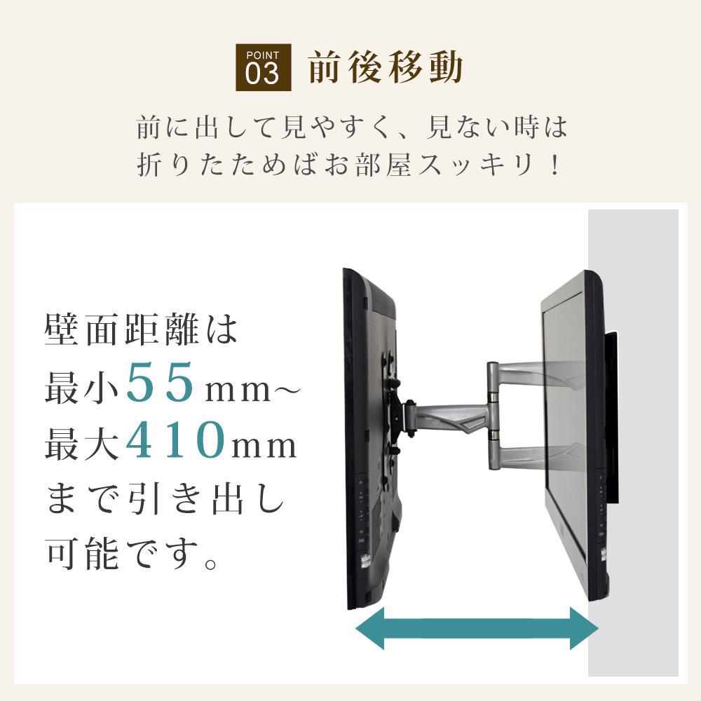 テレビセッターアドバンスMR113 S/Mサイズ 前後移動