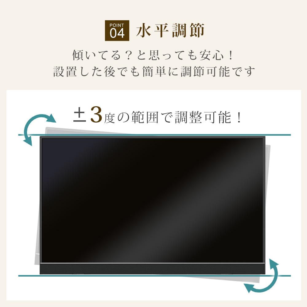 テレビセッターアドバンスMR113 S/Mサイズ 水平調節