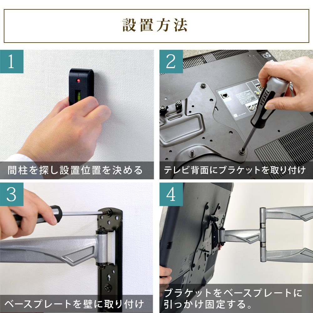 テレビセッターアドバンスMR113 Sサイズ 設置方法