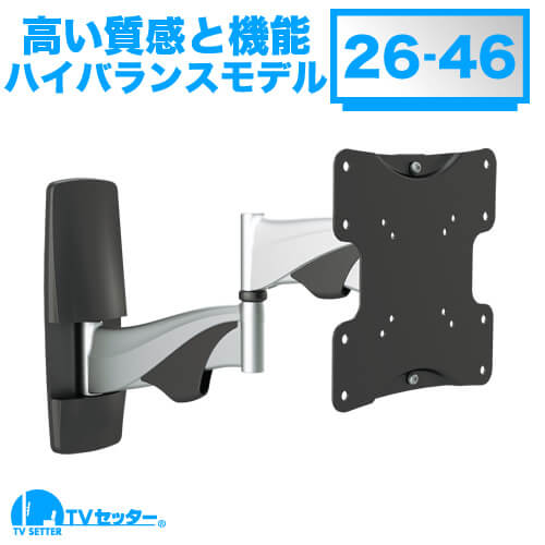 TVセッターアドバンスPA112 Sサイズ [壁掛け金具(ネジ止め式) | シリーズ別 | TVセッター アドバンス ]