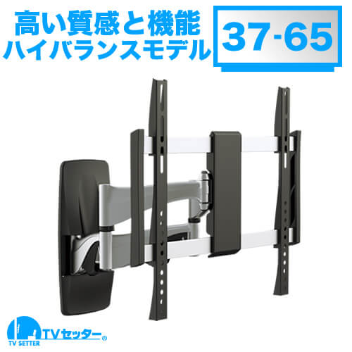 TVセッターアドバンスPA114 Mサイズ [壁掛け金具(ネジ止め式) | シリーズ別 | TVセッター アドバンス ]