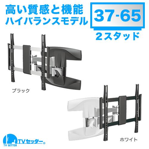 TVセッターアドバンスPA124 Mサイズ [壁掛け金具(ネジ止め式) | シリーズ別 | TVセッター アドバンス ]