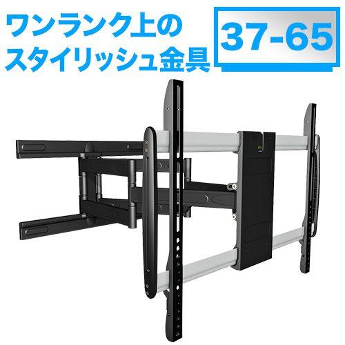 TVセッターアドバンスSL126 Mサイズ [壁掛け金具(ネジ止め式) | シリーズ別 | TVセッター アドバンス ]