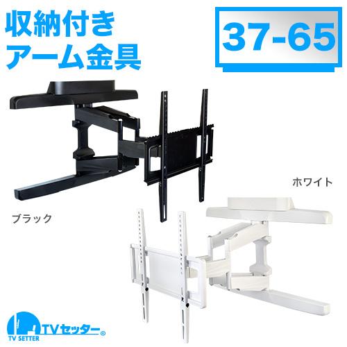 TVセッターフリースタイルVA226 Mサイズ [壁掛け金具(ネジ止め式) ]