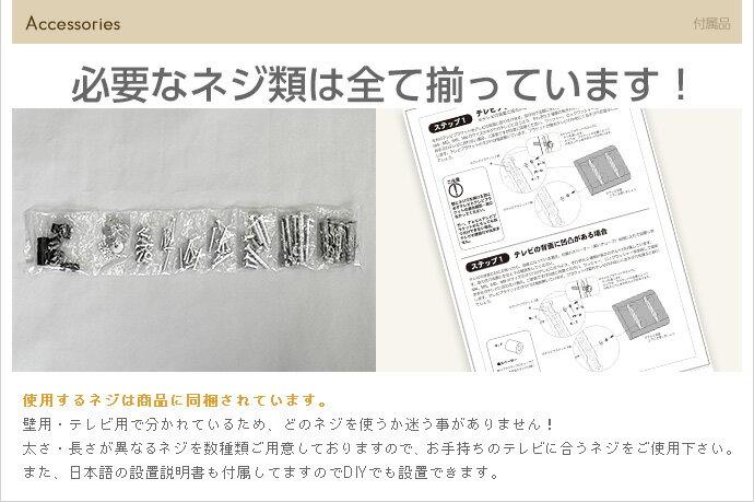 必要なネジ類はすべて揃っています同梱されています。わかりやすい日本語の設置説明書も付属していますので、ご自身で取り付けることができます。