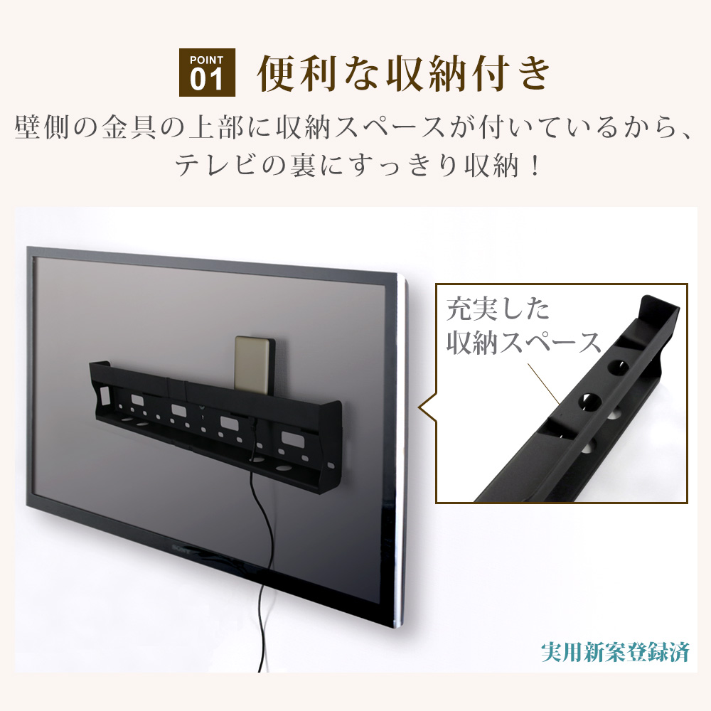 TVセッタースリムRK200Mサイズは便利な収納付き