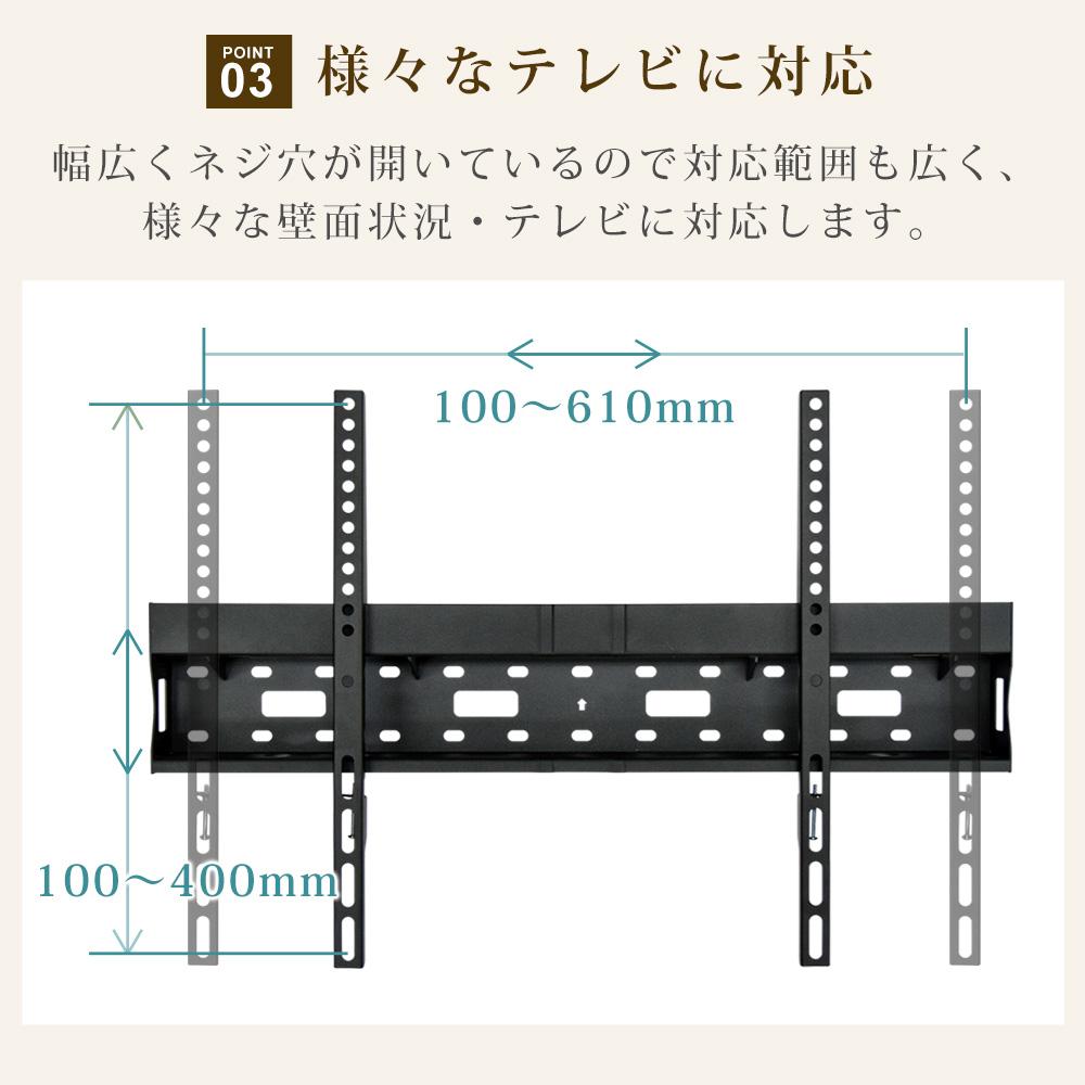 TVセッタースリムRK200Mサイズは様々なテレビに対応