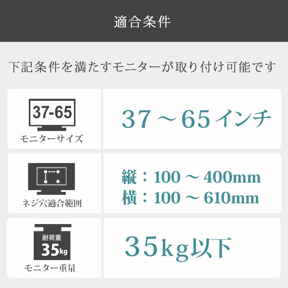 TVセッタースリムRK200Mサイズのその他チェックポイント