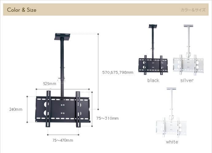 液晶・プラズマテレビ金具、天吊り取り付け工事代行対応商品です シャープアクオス(aquos)・東芝レグザ(regza)・ソニーブラビア(bravia)・パナソニックビエラ(viera)にも広く対応