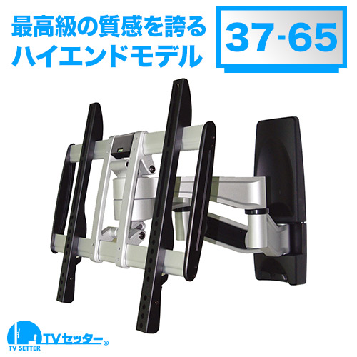 TVセッターハイラインHA114 Mサイズ [壁掛け金具(ネジ止め式) | シリーズ別 ]