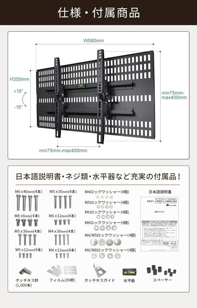壁掛けテレビ金具「TVセッター壁美人TI200」は、日本語説明書と最低限必要なネジ類が付属。
