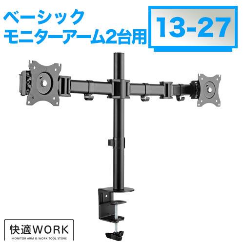 TVセッターオフィス NA322 [卓上ディスプレイ金具 | タイプ別 | クランプ式 ]
