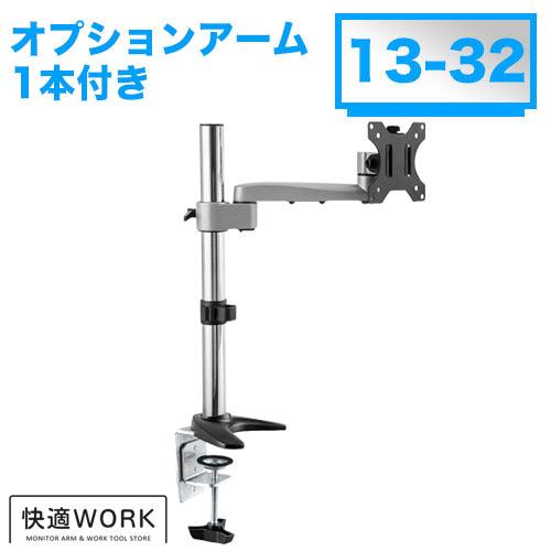 TVセッターオフィス NA511 [卓上ディスプレイ金具 | タイプ別 | クランプ式 ]