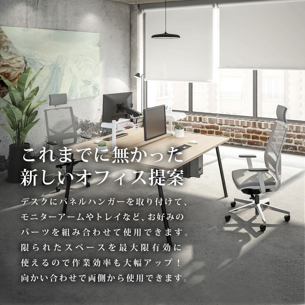 新しいオフィス提案