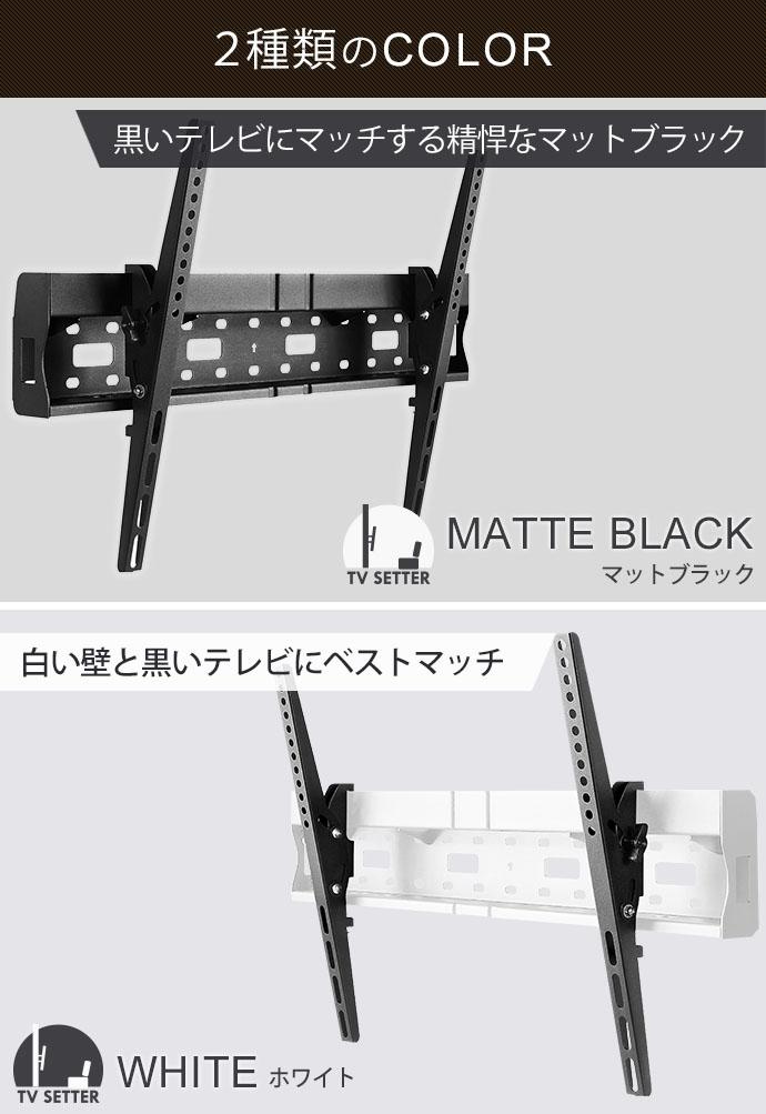 黒いテレビにマッチする精悍なマットブラック
