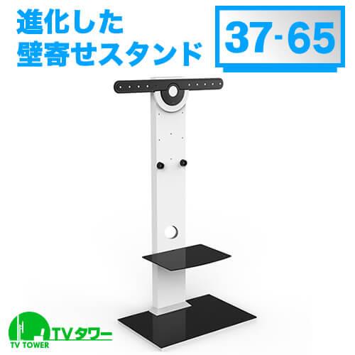 TVタワースタンドGP501 Mサイズ [テレビスタンド ]