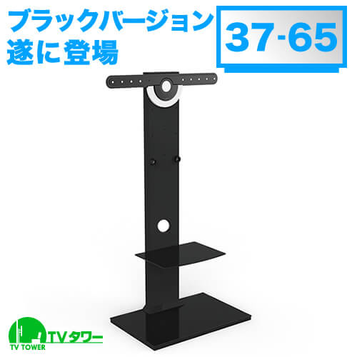 TVタワースタンドGP502 Mサイズ [テレビスタンド | シリーズ別 ]