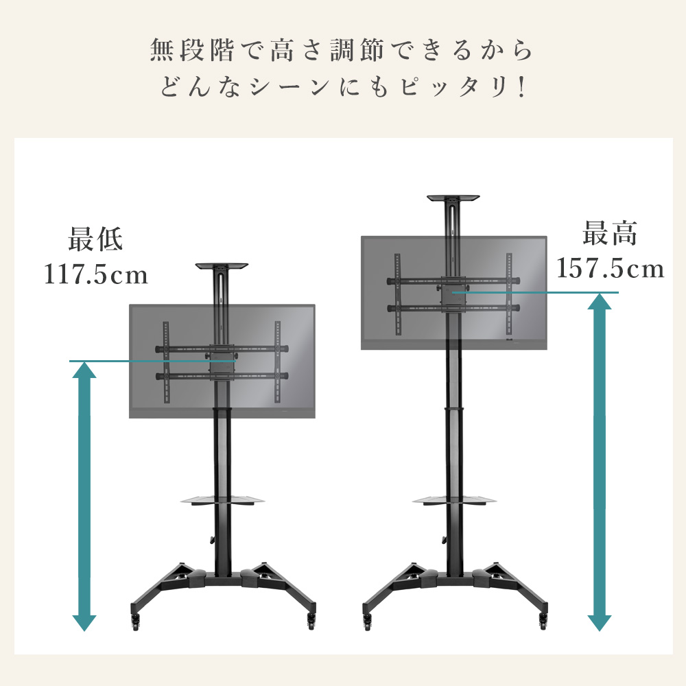 TVタワースタンドMV901Mサイズは無段階で高さ調節が可能