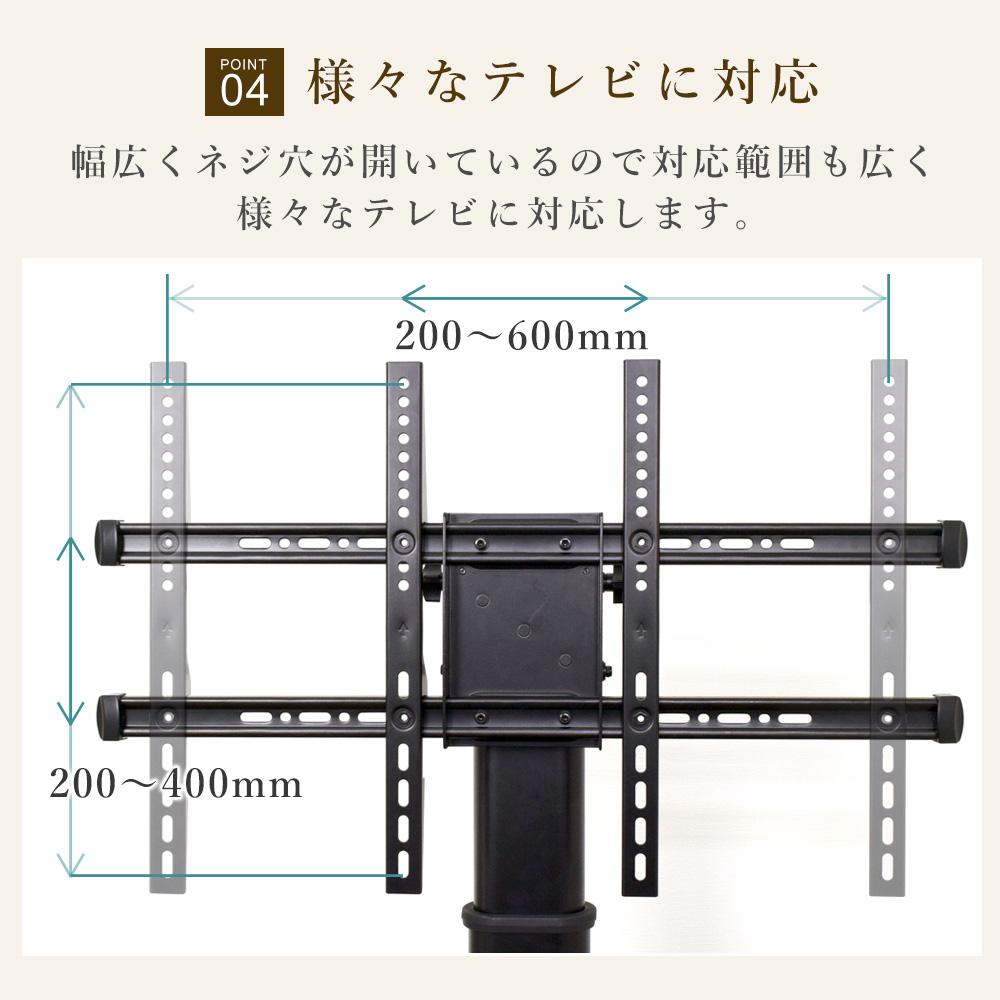 TVタワースタンドMV901Mサイズは様々なテレビに対応