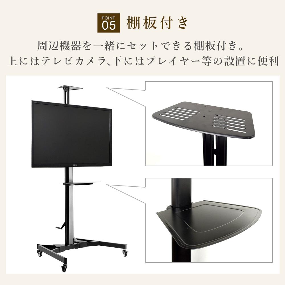 TVタワースタンドMV901Mサイズは棚板付き