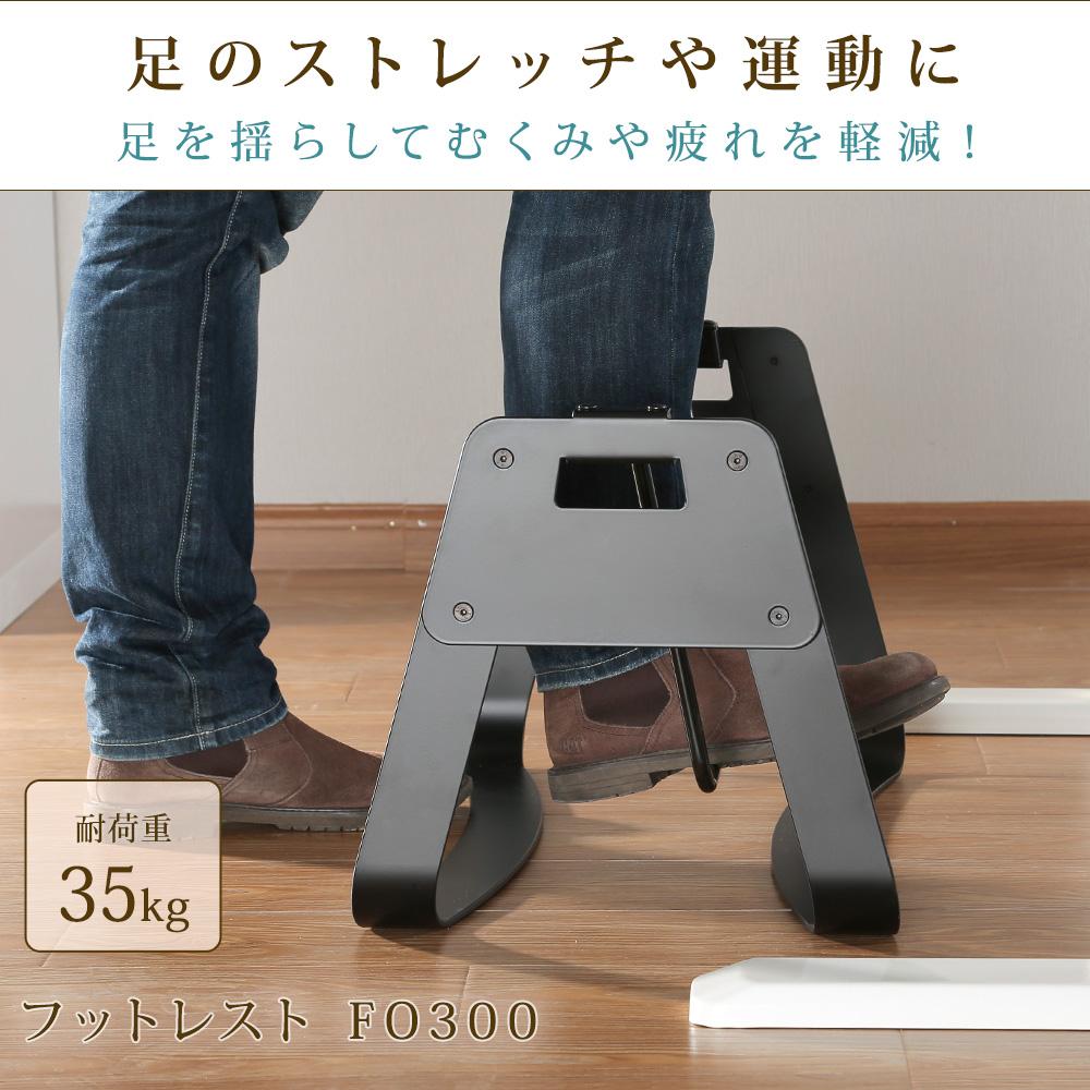 足のストレッチや運動に