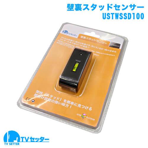 壁裏スタッドセンサー SD100 [あると便利な道具 | 壁裏探知器 ]